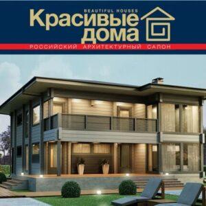 Компания ПаркетАрт приняла участие в выставке Красивые дома 2012