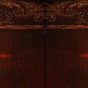массивная доска красного
