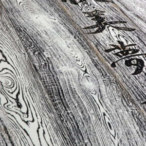 черно-белая массивная доска