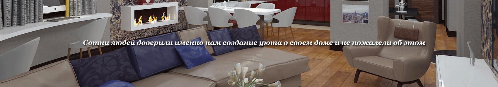 укладка паркета, массивной и инженерной доски в Москве