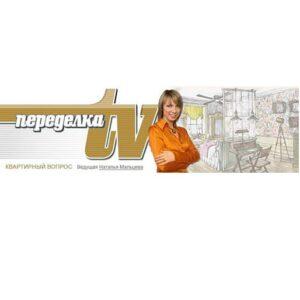 Телевизионный проект Квартирный вопрос на канале НТВ 17 марта 2012 года